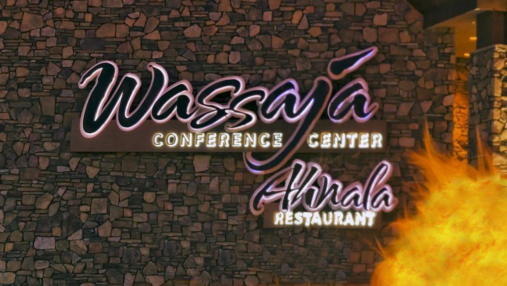 Wassaja Conference Center _no fire bowl